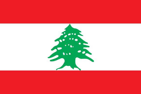 ليرة لبنانية