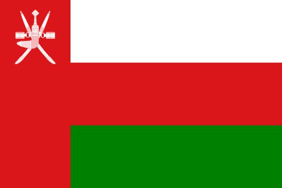ريال عماني